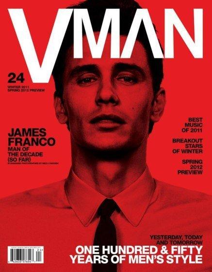 James Franco ya vaya de príncipe azul o rojo, sigue estando pa' comérselo