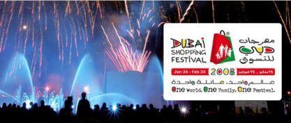 Dubai Shopping Festival: Compras y lujo en Dubai