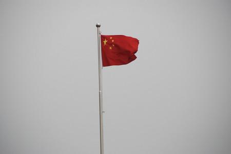 La delincuencia informática en China supuso una pérdida de 289 billones de yuanes en 2012