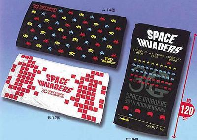 Toalla de Space Invaders