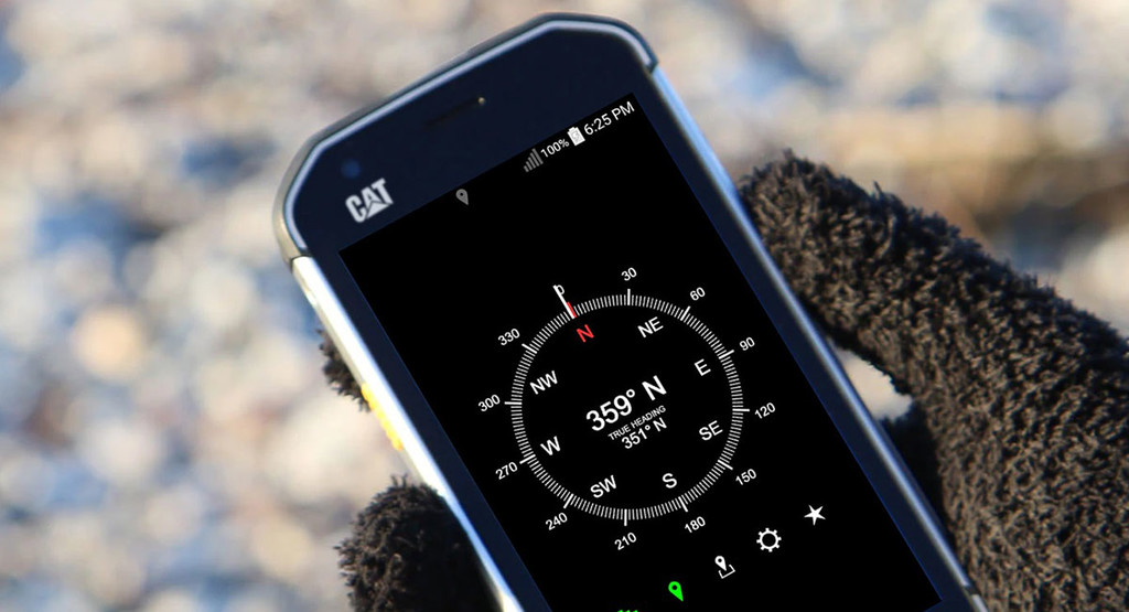 How to use the mobile as a compass