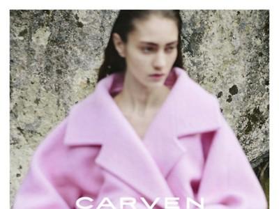 No es problema de tu vista, la nueva campaña Carven es así expresamente