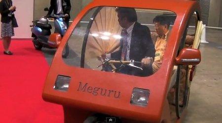 Meguru, la calesa eléctrica
