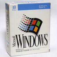 """El lanzamiento de Windows 3.1 en Japón fue un evento tan grande que hasta lo llamaron """"El día de Windows"""""""