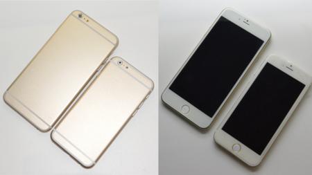 """¿Será éste el nuevo iPhone 6 de 5,5"""" de Apple?"""