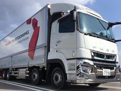Los convoyes de camiones sin conductor ya son una realidad que se está probando en Japón
