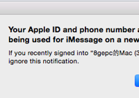 ¿Han hackeado iMessage? Algunos usuarios han comenzado a recibir mensajes en chino