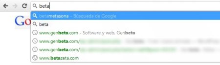 Mejoras en la Omnibox de Chrome