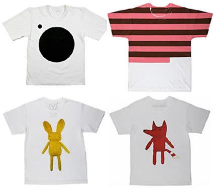 Camisetas de Noisy Forest
