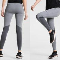 Mallas Nike performance con 15% de descuento y envío gratis