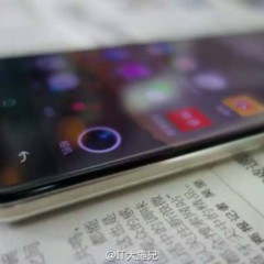 Foto 4 de 8 de la galería oppo-r7-filtrado en Xataka Android