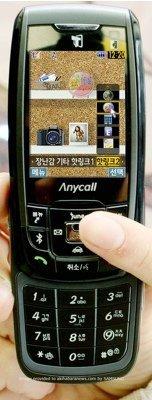 Samsung SCH-V960, con joystick óptico