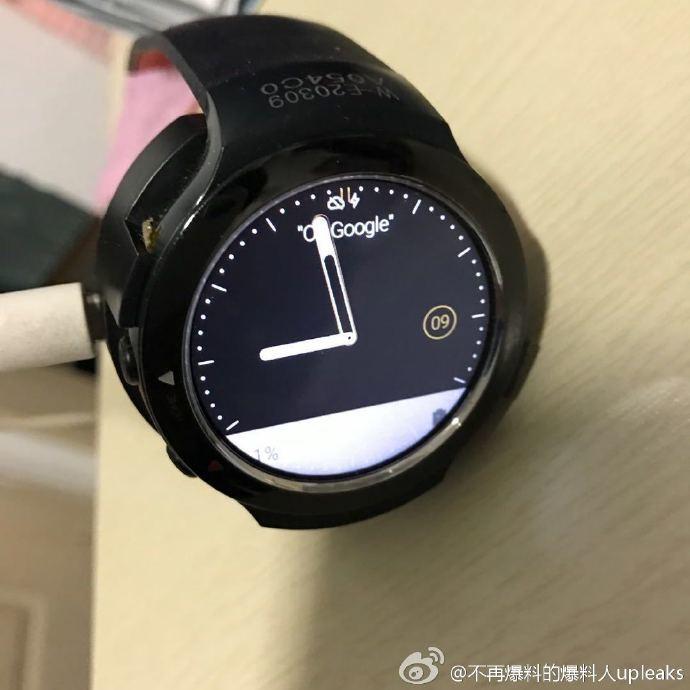 Foto de HTC Halfbeak, nuevas imágenes (10/12)