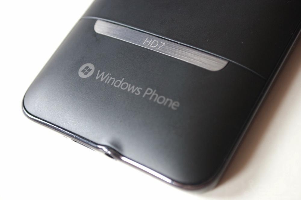 Foto de HTC HD7, análisis (10/21)