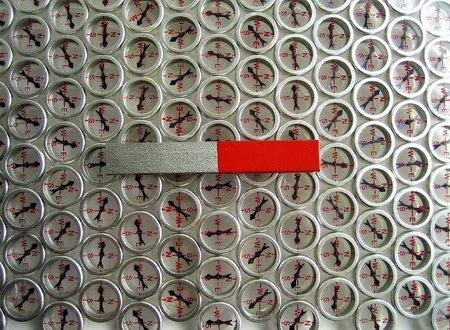 La mejor foto de un campo magnético