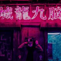 Liam Wong fotografía la belleza de Tokio al caer la noche