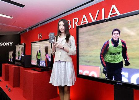 En Japón podemos comprar literalmente con el televisor