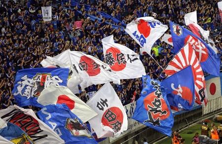 Banderas de Japón en el deporte.