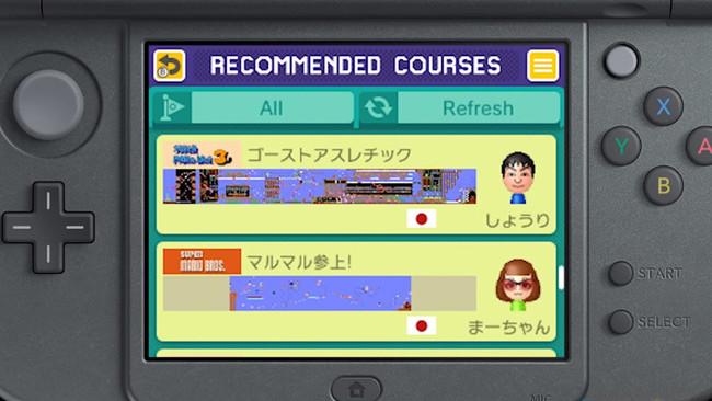 Super Mario Maker 3ds 01