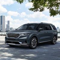 El nuevo Kia Carnival sigue la estela de los gran SUV americanos y llegará al mercado coreano a finales de 2020