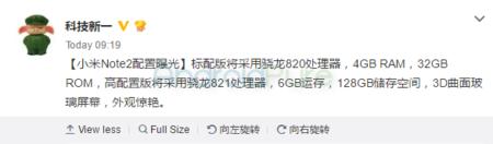 Xiaomi Mi Note 2 Specs Weibo