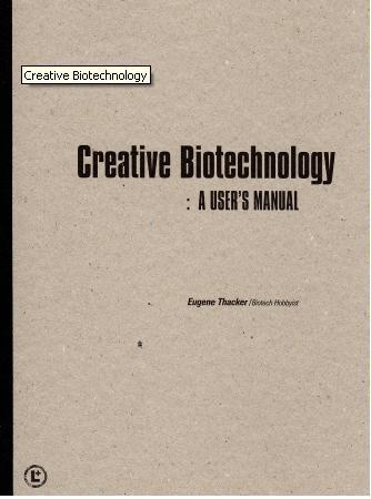 El modelo de las biotecnológicas, coopetencia para las pymes