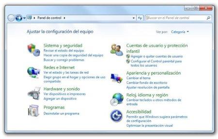 33d3827ad2 Problemas con el Service Pack 1 de Windows 7 y cómo solucionarlos (II)