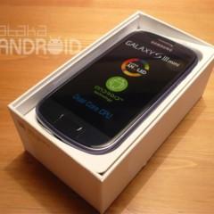 Foto 2 de 28 de la galería samsung-galaxy-siii-mini en Xataka Android