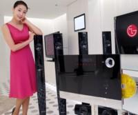 LG XCanvas HT953TVP, sistema de cine en casa