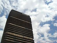 Los resultados del BBVA ponen en entredicho la solidez del sistema financiero