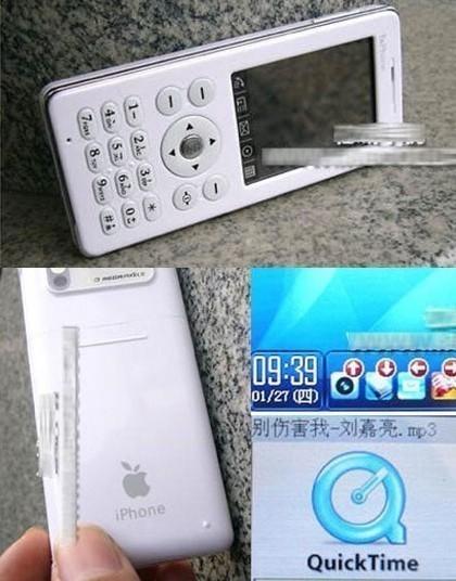 Los primeros iPhone falsos ya se venden