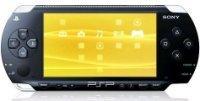 24 horas después, nueva versión del firmware para la PSP