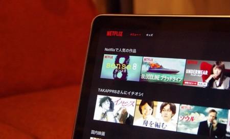 Netflix elimina las restricciones de cada país... en sus recomendaciones