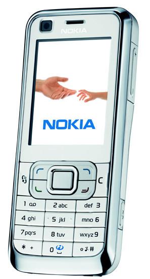 Nokia 6121