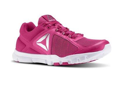En Amazon tenemos las zapatillas Reebok Yourflex Trainette 9.0 MT desde sólo 27,70 euros el par