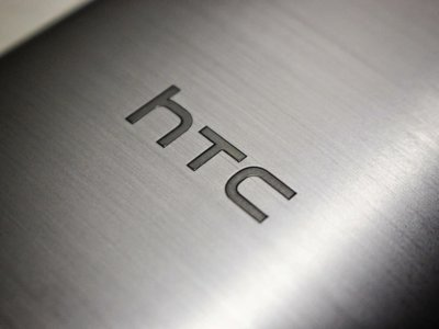 Según los rumores, HTC se llevará su nuevo buque insignia a Londres el próximo mes de abril