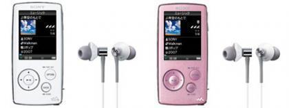 Sony MP3 NW-A808, también en blanco o rosa
