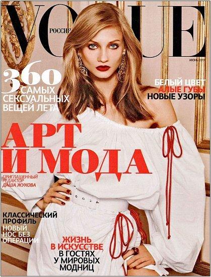 Anna Selezneva con un look femme fatale en la portada de Vogue Rusia