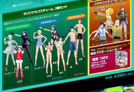 Tokyo Mirage Sessions Fe Dlcs