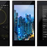 Onkyo Granbeat DP-CMX 1, érase un reproductor de audio HiFi portátil a un smartphone pegado
