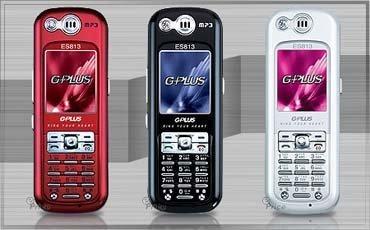 Mini-teléfono móvil completito