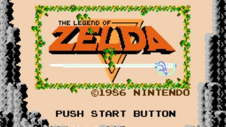 25 aniversario de la saga 'The Legend of Zelda'