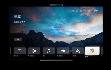 Huawei Vision X65 Oled Tv 1