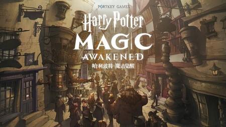 Las cartas llegan al mundo mágico con Harry Potter: Magic Awakened, un nuevo juego de móviles anunciado para China