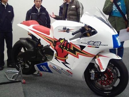 Así es la Mugen Shinden eléctrica que disputará el Zero TT