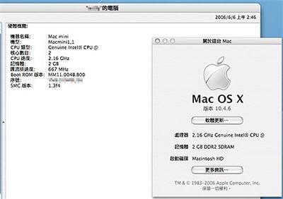 Mac mini actualizado a Core 2 Duo: Menos calor, más potencia