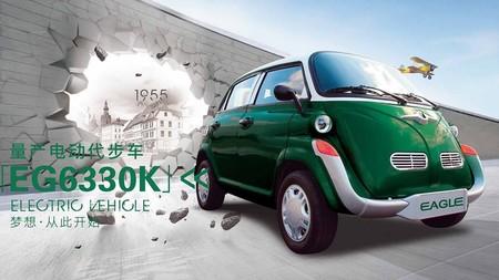 El mítico Isetta vuelve como un coche eléctrico chino de cuatro puertas
