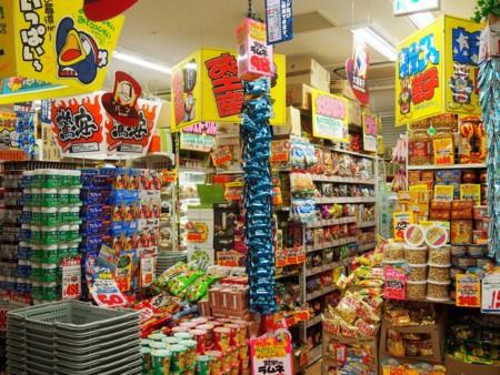 La sorprendente experiencia de visitar unos grandes almacenes en Tokyo