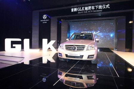 Mercedes-Benz GLK en China