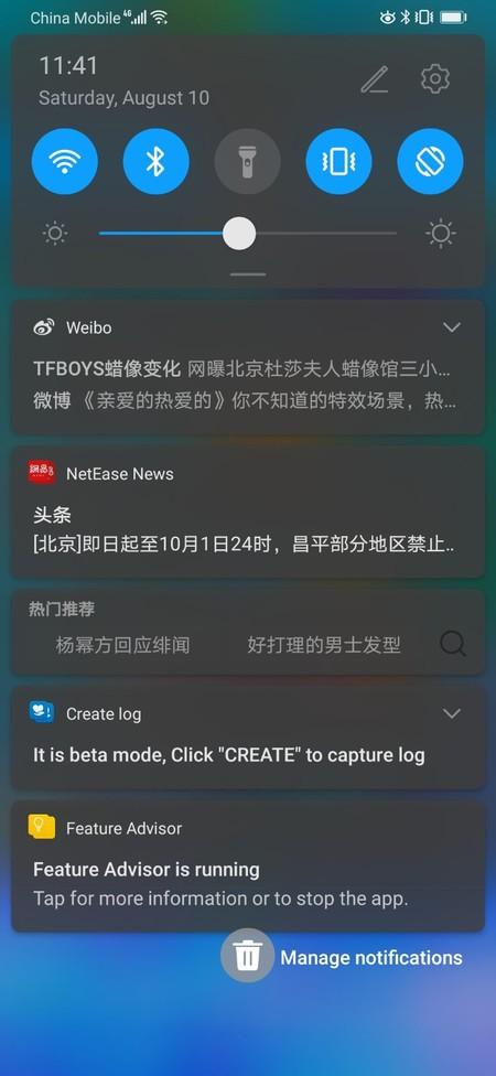 Screenshot 20190810 114106 Com Huawei Android Launcher